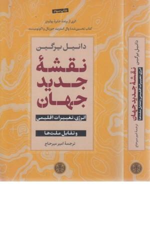 فرهنگ پارسیان پویا دوسویه کد121 (آسیم)