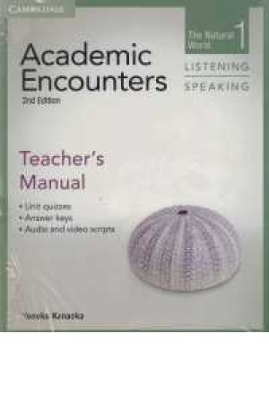 teacher academic encounter