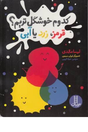 هنر آشپزی سارینا(انواع پلو)
