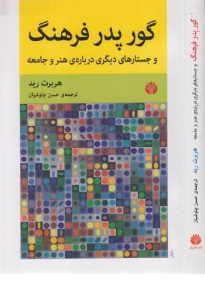 مداد دامس