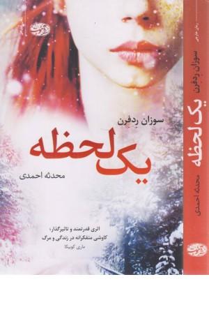 غذای خوب برای کودک