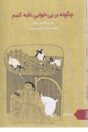 فرهنگ البرز انگلیسی - فارسی