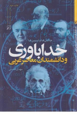 هنر آشپزی سارینا (انواع دلمه و کوکو)