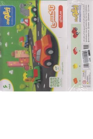 هنر آشپزی سارینا (انواع سوپ و آش)
