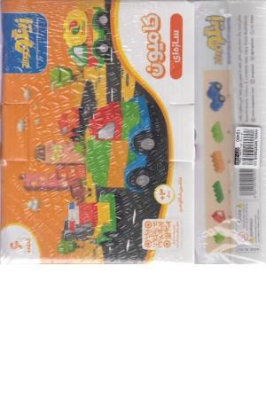 هنر آشپزی سارینا (انواع مربا )