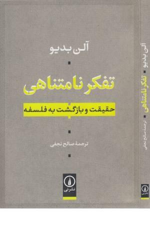 هنر آشپزی سارینا (انواع دسرها )