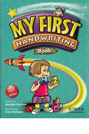My First handwriting book