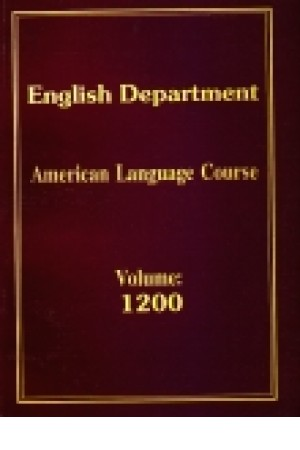 English Department 1200