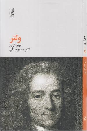 flash game happy house 1