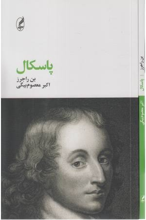 flash game happy house 2