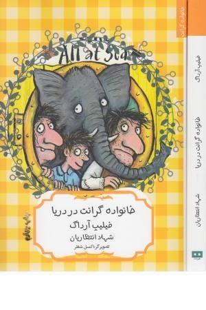 Sticker Fun Book A B C OF FOOD