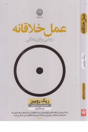 کلاس عشق