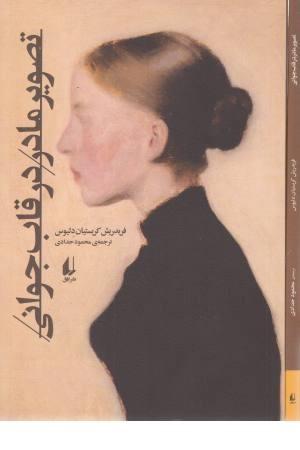 سی دی تقویت زبان انگلیسی 4
