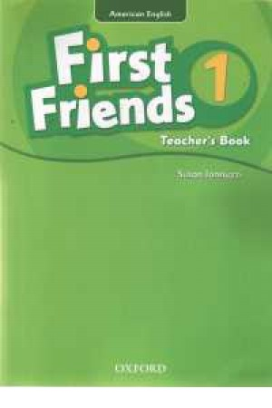 t.b am first friends 1