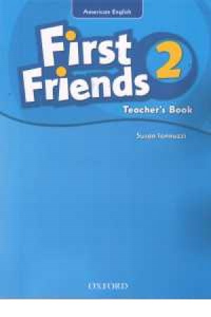 t.b am first friends 2