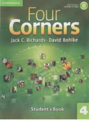 four corners 4 +cd