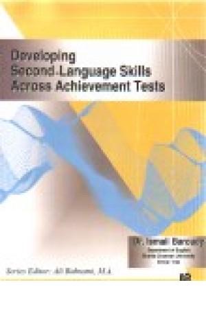 Developing Second language Skills Across Achivement test