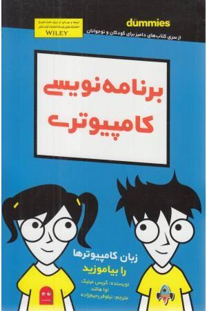 خودکار آبی dax