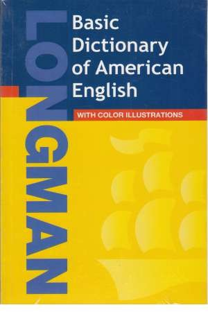 LONG_dictionary of american basic