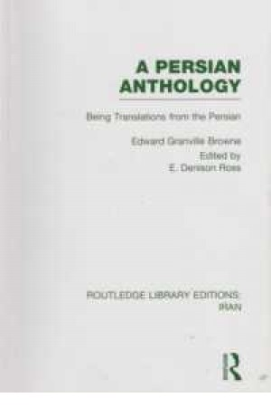 a persian anthology