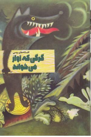 سی دی(cd)پرشیا فارسی