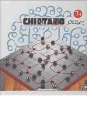 بازی چالشی-استراتژیک چینتانو