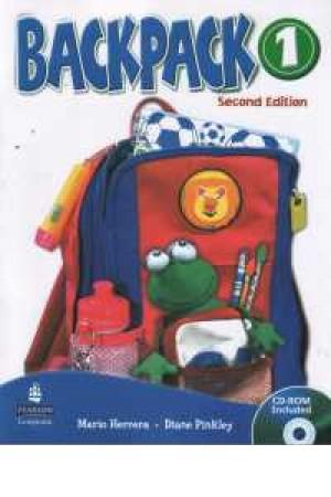 backpack 1 sb+wb