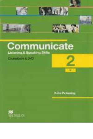 communicate listening&speaking(2)+cd+dvd