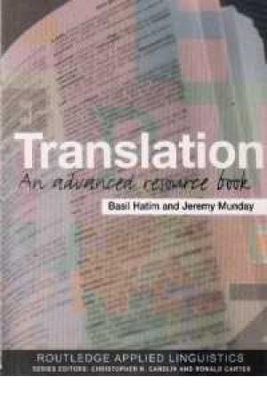 Translation an advanced resourc