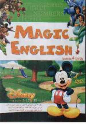 Magic English (2DVD) - SIGMA