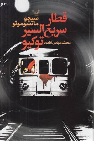 نرم افزار جامع 504 واژه ضروری زبان انگلیسی - نشر نرم افزاری نیاز