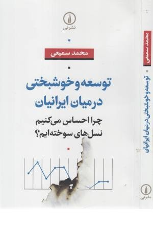 GIRLS OF VERMEER