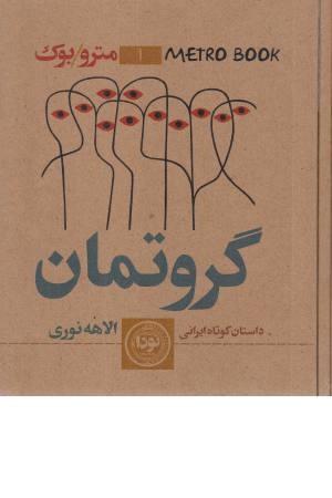 مداد طراحی B