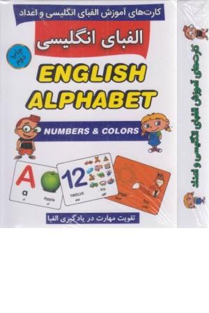 فلش کارت الفبا alphabet flash