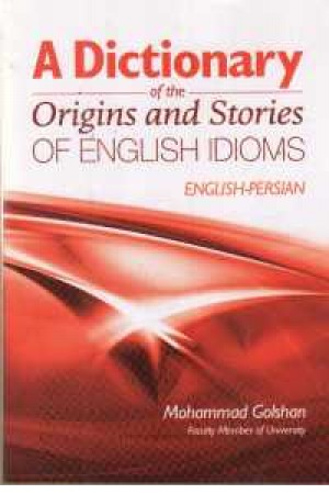 a dic of origins and stor of eng idiom