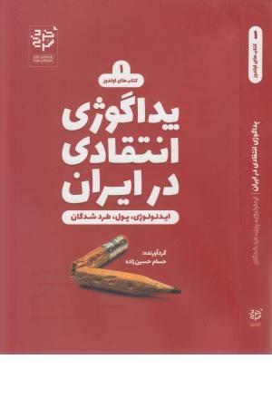 مقررات ملی ساختمانی ایران(مبحث10)