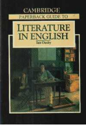 cambridge paperback guid literature