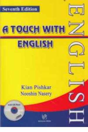 a touch with english