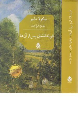 CD Words 601