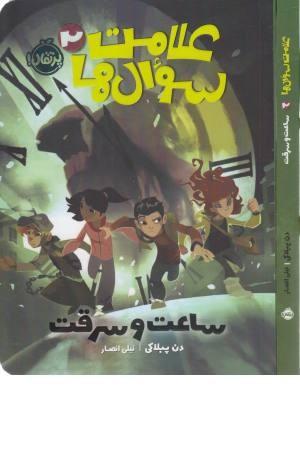 آموزش گام به گام اکسس 2003 - دیباگران