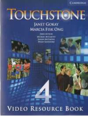 touchston 4 video book