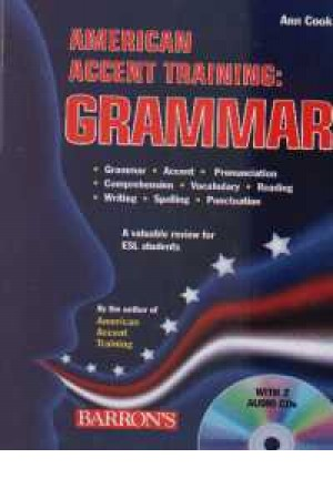 american accent training: grammar+cd