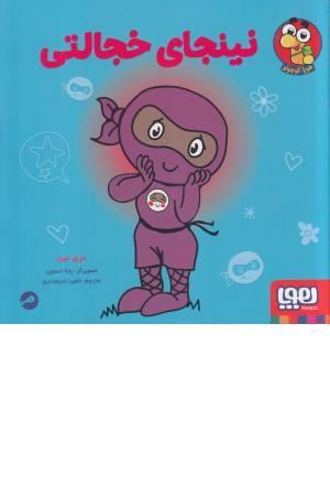 فلش کارت tip top 2