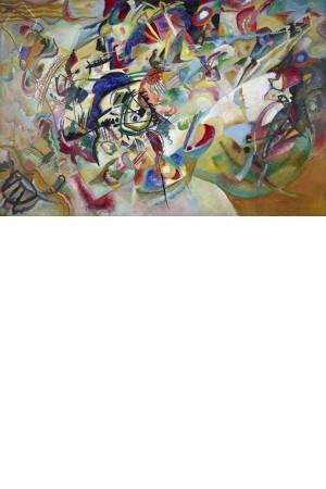 تابلو نقاشی ترکیب بندی شماره هفت