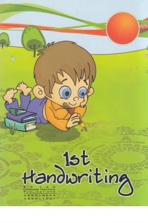 دفتر چهار خط( hand writing(1st