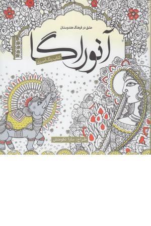Encarta 2009 - Sepehr Soft