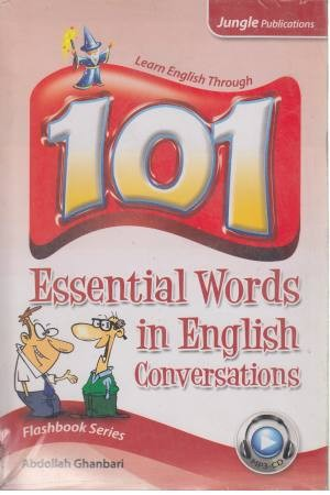 101 essential word for english
