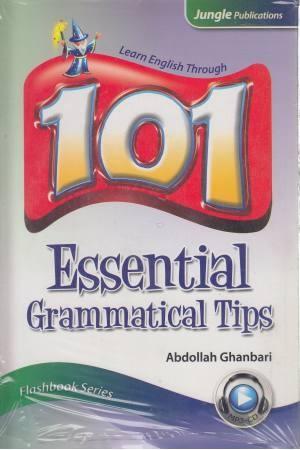 101 ess grammar