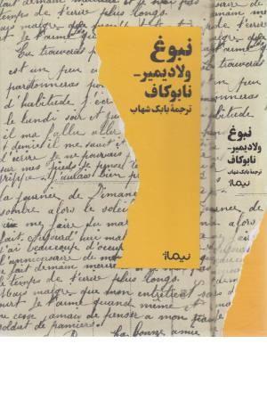 15 کتاب کودک - 14