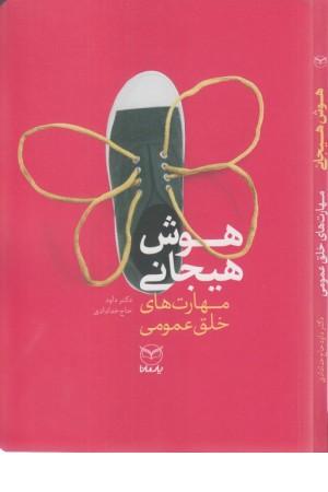Toefl E.Book